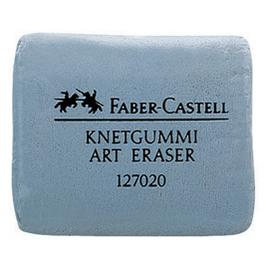 【FABER-CASTELL】輝柏 軟橡皮(灰色) #127020 / 個