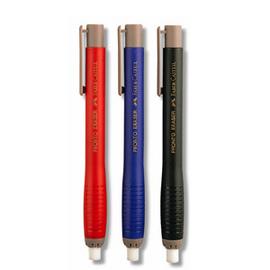 【FABER-CASTELL】輝柏 高級橡皮筆三色 #75100