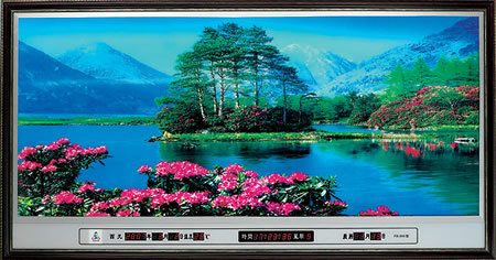 【鋒寶】FB-899型 大型動畫環保電腦萬年曆 / 個