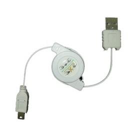 USB伸縮線 標準USB轉mini 5 pin USB 筆記型電腦接硬碟外接盒MP3/MP4超方便