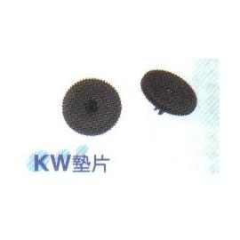 『KW系列』 KW墊片 / 支
