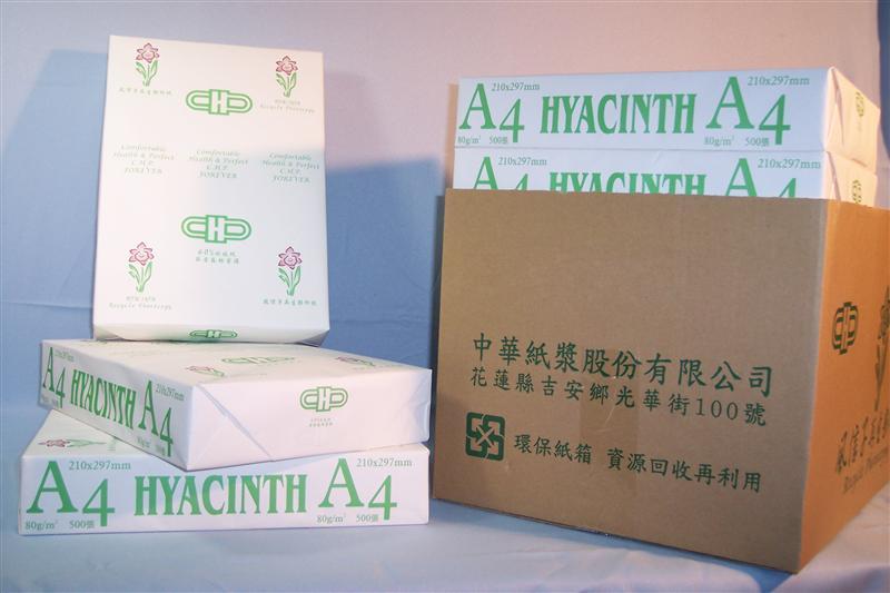 風信子再生影印紙 70磅 A4 10包入/箱