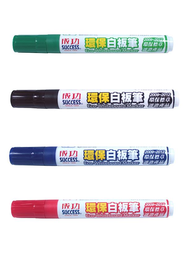 【成功success】1307環保白板筆(黑.藍.紅.綠)