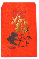 ┌※隨機出貨不挑樣式┘ 中國傳統燙金小紅包袋(4入)/包