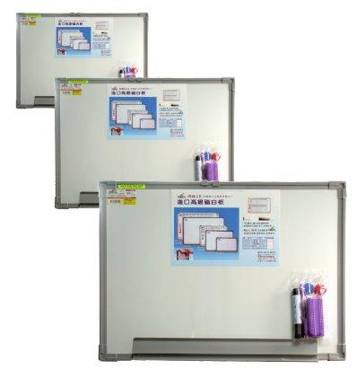 【成功success】040501大尺吋磁白板150*120CM