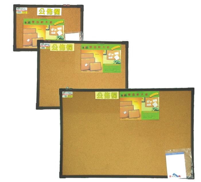【成功success】0115081x1.5雙面軟木板