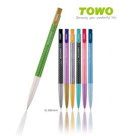 TOWO 東文 OP-101 馬卡龍 中油筆 0.38原子筆  / 支
