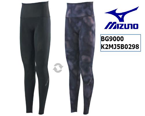 (陽光樂活)- MIZUNO 美津濃 男款 BG9000 頂級機能壓縮緊身褲  K2MJ5B0298