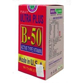 藥聯福滿佳 B-50 90錠/瓶◆德瑞健康家◆