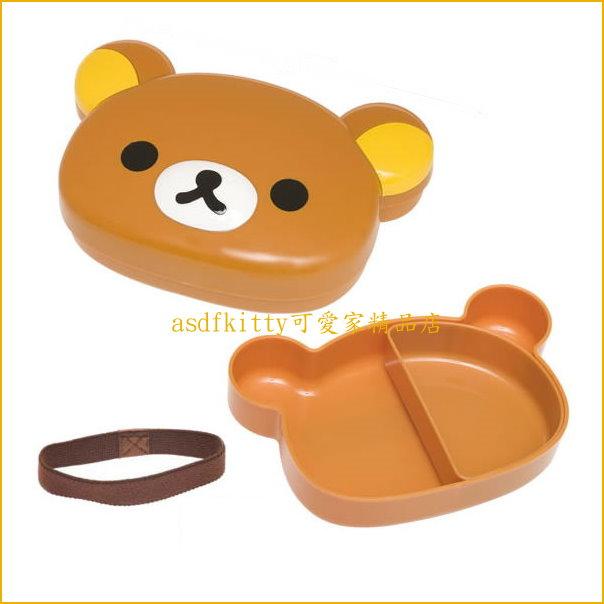 asdfkitty可愛家☆懶懶熊/拉拉熊造型便當盒/水果盒/收納盒-可微波-有分隔盒-附束帶-日本正版商品