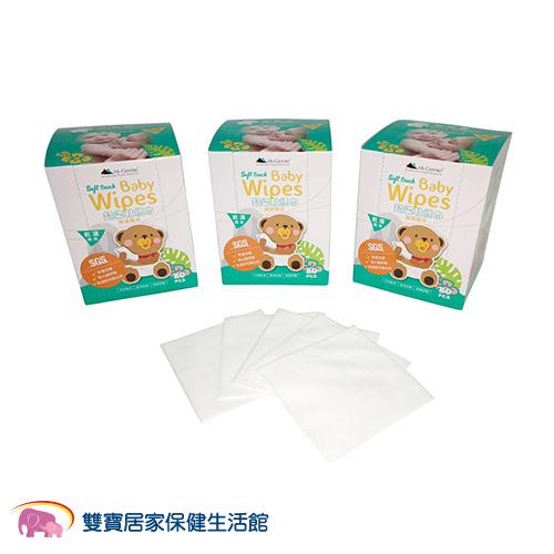 妙妙熊寶寶專用 乾溼兩用 超柔軟紙巾 護理巾 1盒/80張