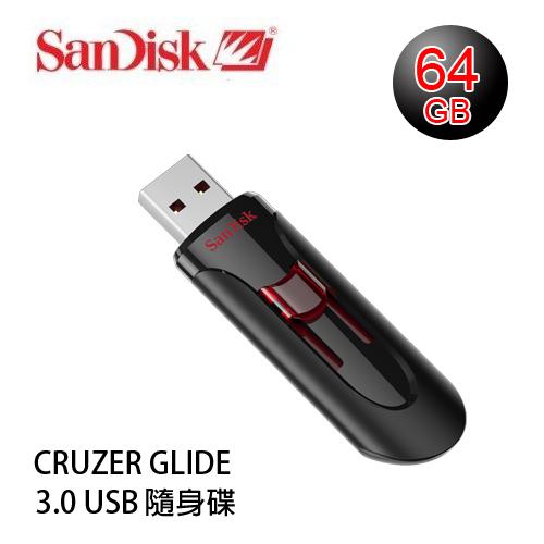 【增你強公司貨】SanDisk CRUZER GLIDE CZ600 3.0 USB 隨身碟 64GB ~增你強公司貨五年有限保固~SDCZ600-064G
