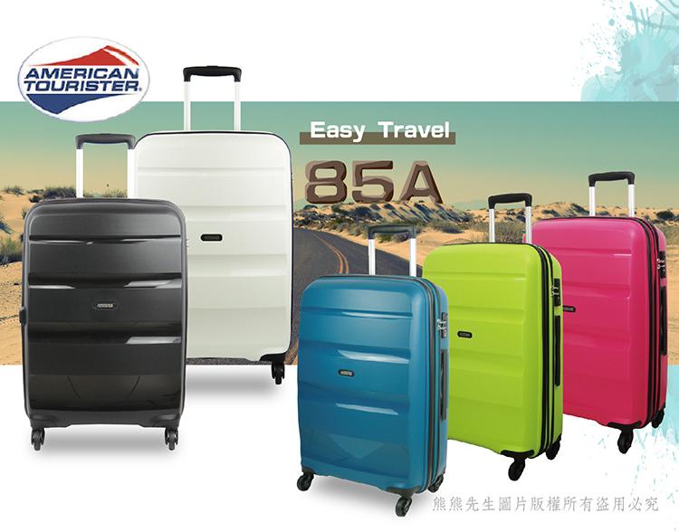 《熊熊先生》Samsonite新秀麗 AT 美國旅行者 登機箱20吋 85A 行李箱旅行箱 詢問另有優惠  TSA密碼鎖 靜音輪