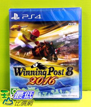 [現金價]  日本代訂 PS4 賽馬大亨 8 PC Winning Post 8 2016 純日版