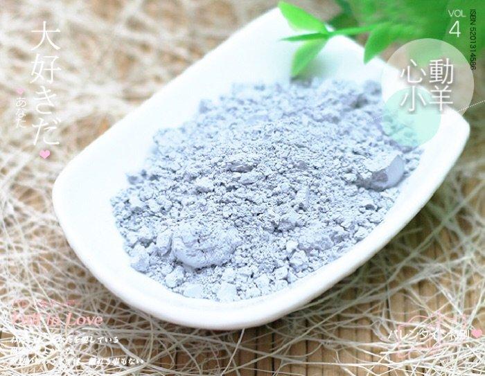 心動小羊^^純天然新品用藍石泥粉、礦泥粉,手工皂必備50G