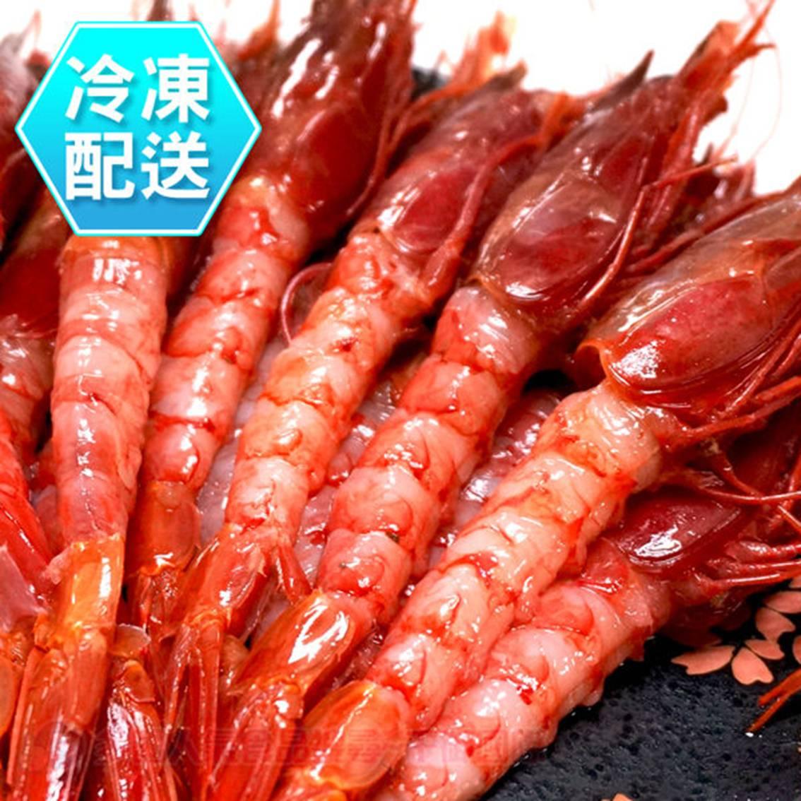 胭脂蝦(中) 500g 生食美味   樂活生活館