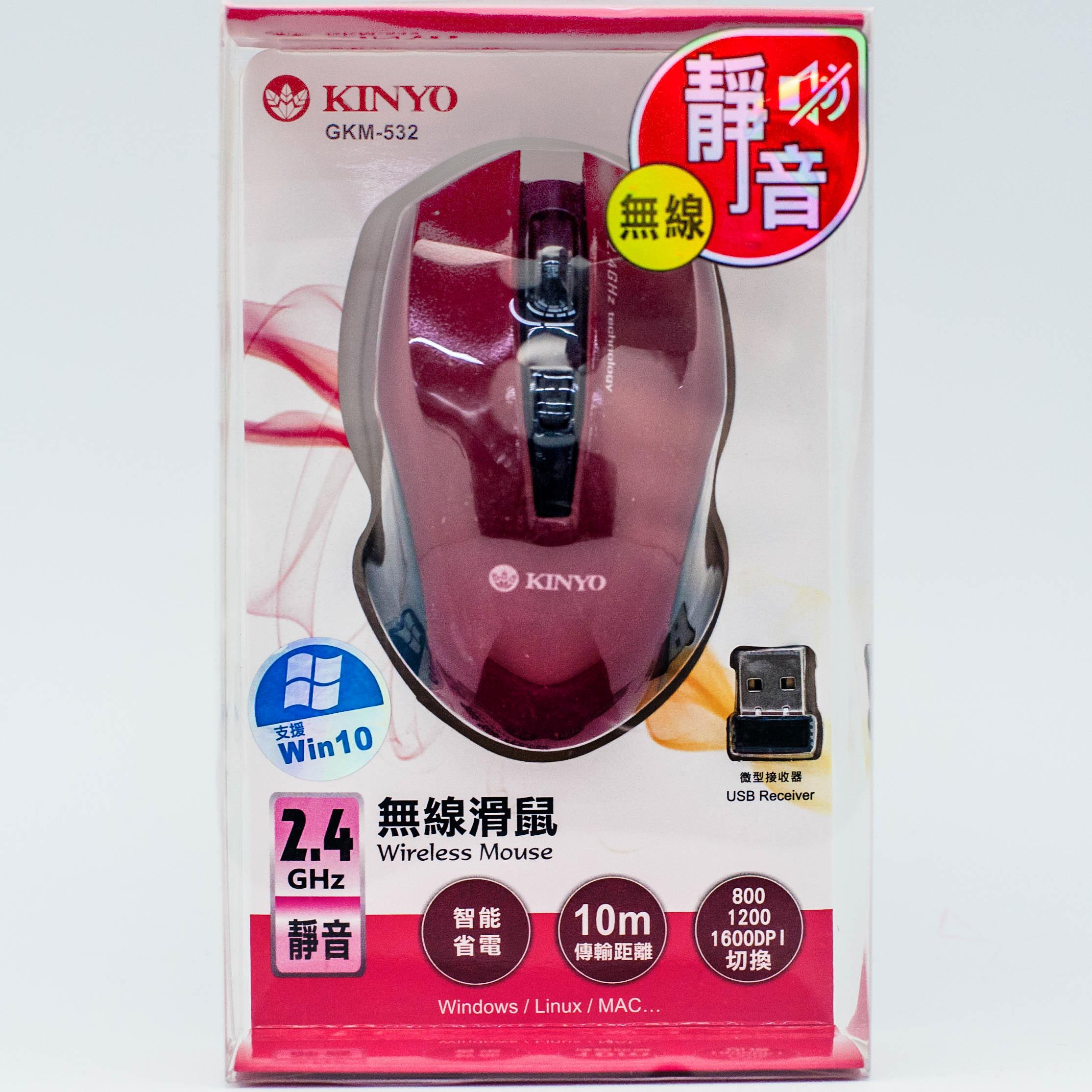 {九聯百貨} KINYO 金葉 耐嘉 2.4GHz 靜音 無線滑鼠 GKM-532
