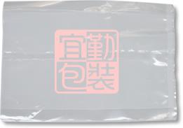[配件基本量]1斤囍餅專用透明KOP袋/800個