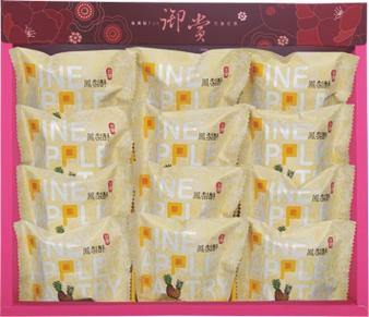 [配件]蛋黃酥12入內格/12T/長鳳梨酥50克/50個