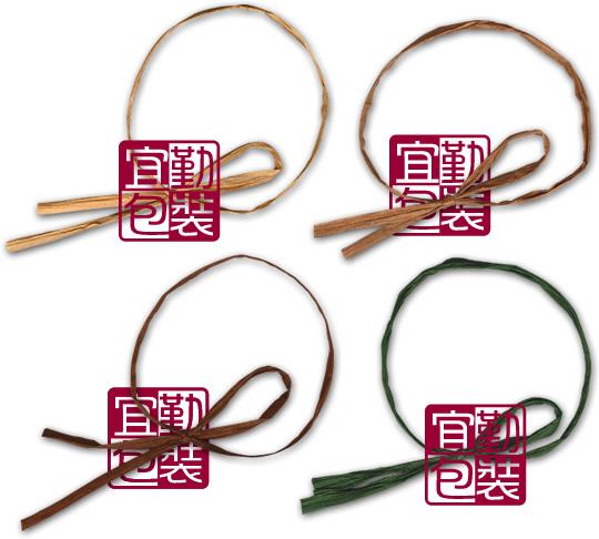 【配件】 拉菲草繩 ●限搭禮盒訂購  10入