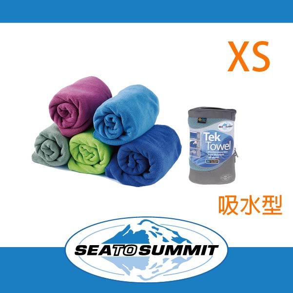 萬特戶外運動 Sea to summit  STSATTTEKXS 舒適快乾毛巾 XS號 鈕扣式吊環 好攜帶