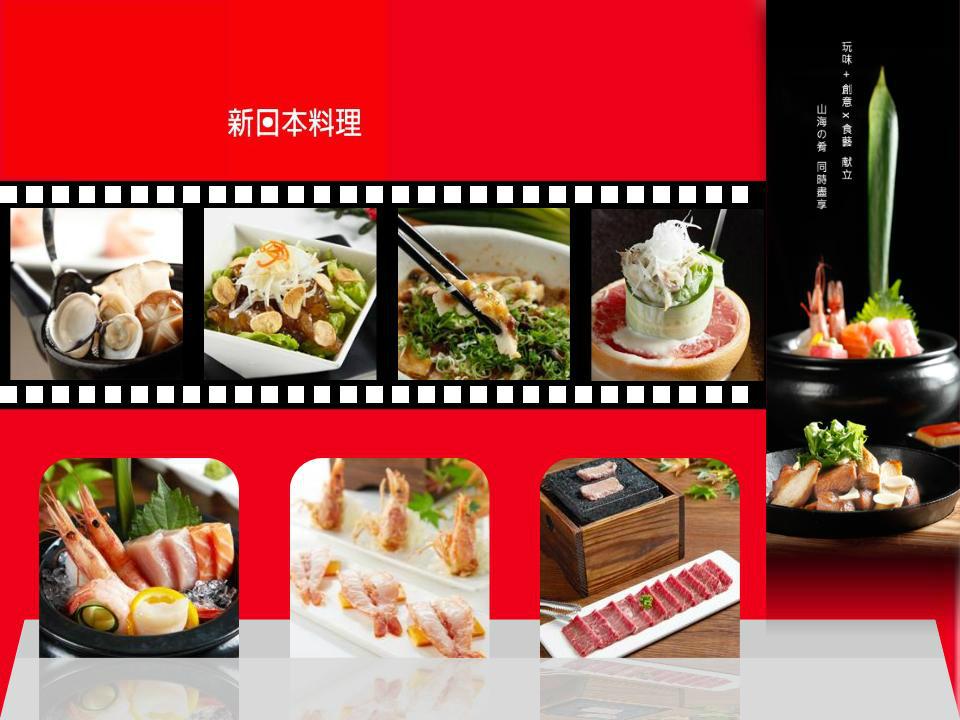 【藝奇】藝奇新日本料理餐券
