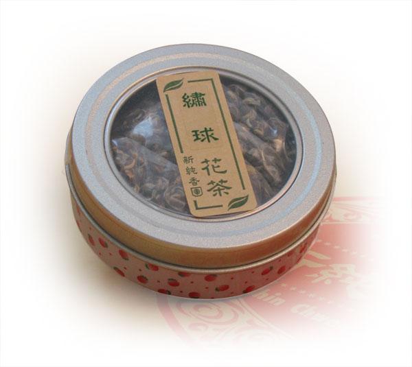 繡球茉莉花茶-50g圓罐裝(丸缶入)