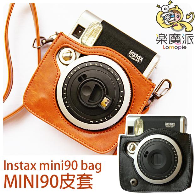 『樂魔派』富士 MINI 90 MINI90 拍立得皮套皮質相機包背包 另售MINI8水晶殼束口袋