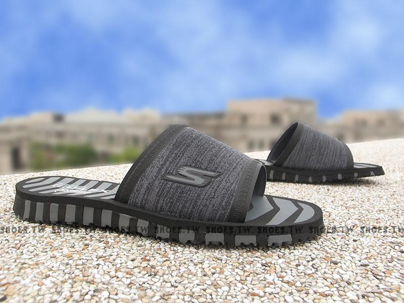 《限量74折》Shoestw【14260BKGY】SKECHERS GO FLEX 拖鞋 黑灰 鋼琴底 360度