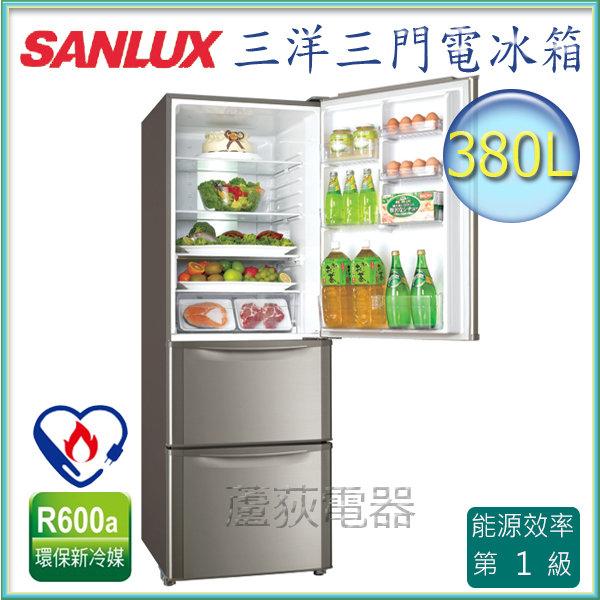 【台灣三洋 SANLUX~ 蘆荻電器】 全新【三洋三門電冰箱】SR-B380CVF