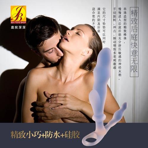 【亞娜絲情趣用品】香港積之美~*庭院深深g點棒女用 震動後庭 自慰器陰肛同用性用品成人