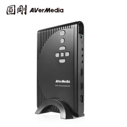 圓剛 ET510 多介面影音訊號轉換盒 HDMI / VGA / 色差端子 / AV端子 可將低解析度影像升頻到1080p