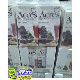 [玉山最低網] ACRES 紅葡萄汁 1000MLx 6入 -C47357