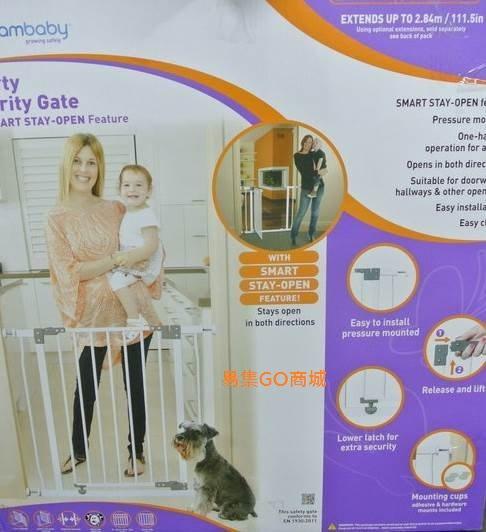 易集GO商城-Dreambaby雙向安全門/兒童/寵物居家防護( 適用於75~84cm寬)-153407