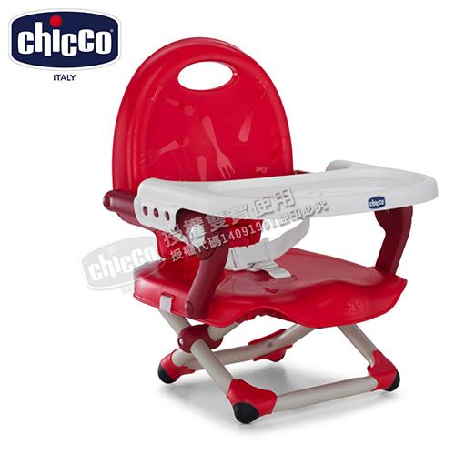 Chicco Pocket snack攜帶式輕巧餐椅座墊-櫻桃紅