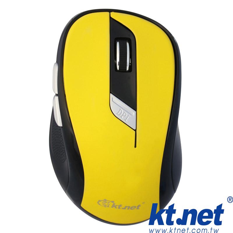 【迪特軍3C】KTNET 2.4G無線神鵰 電池組 無線滑鼠 藍芽滑鼠 (黃 藍)