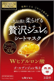 *UTENA黃金果凍面膜 3件799**優惠促銷*UTENA黃金果凍面膜(玻尿酸)《康是美》