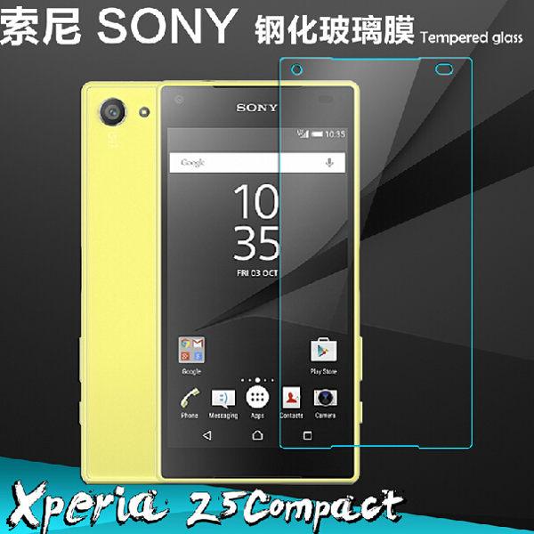 索尼Xperia Z5 Compact 鋼化膜 9H 0.3mm弧邊 耐刮防爆玻璃膜 Sony z5mini 防爆裂高清貼膜 高清防污保護貼