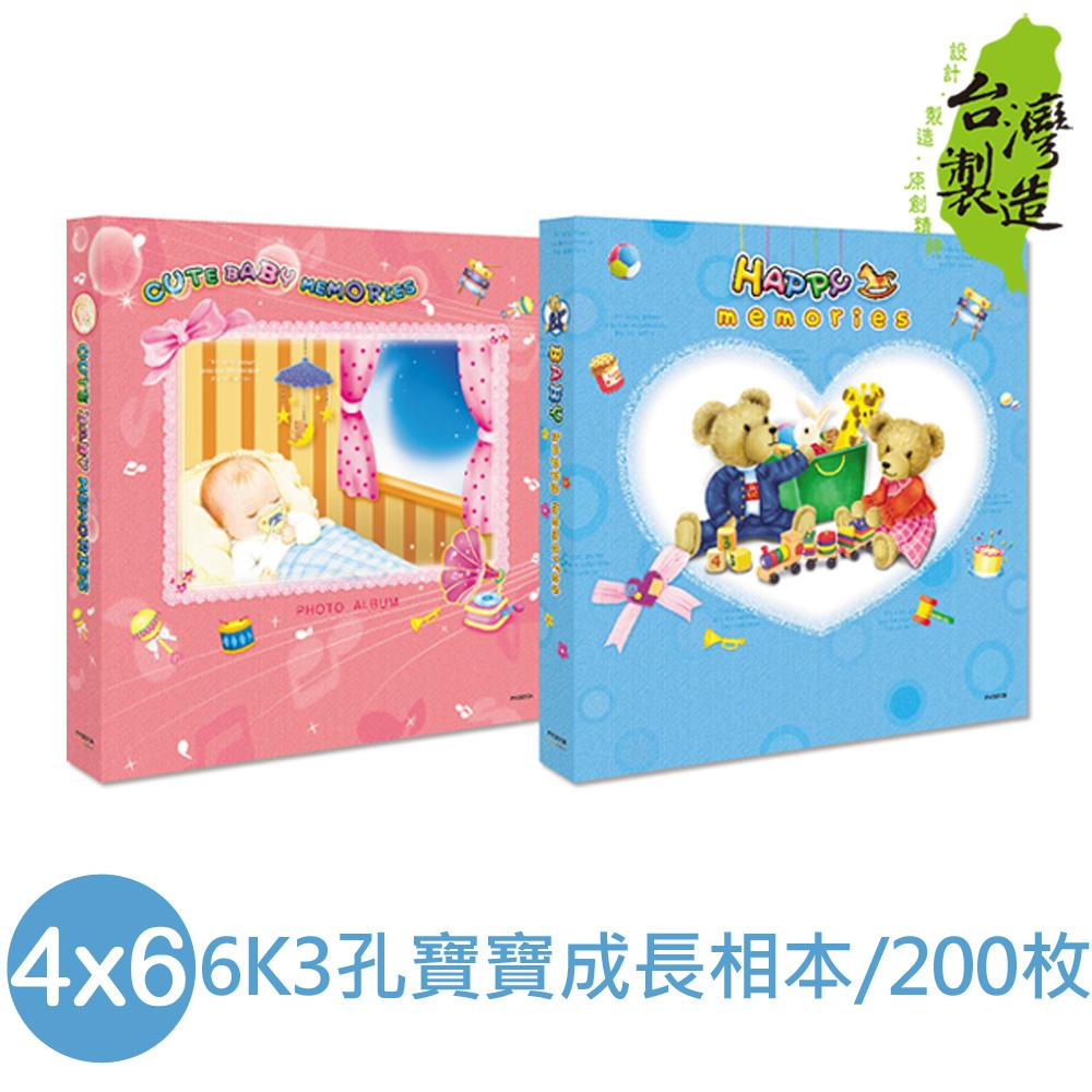 珠友 PY-06010-2 6K3孔活頁寶寶/新生兒成長相簿/相本/4x6-200枚相片