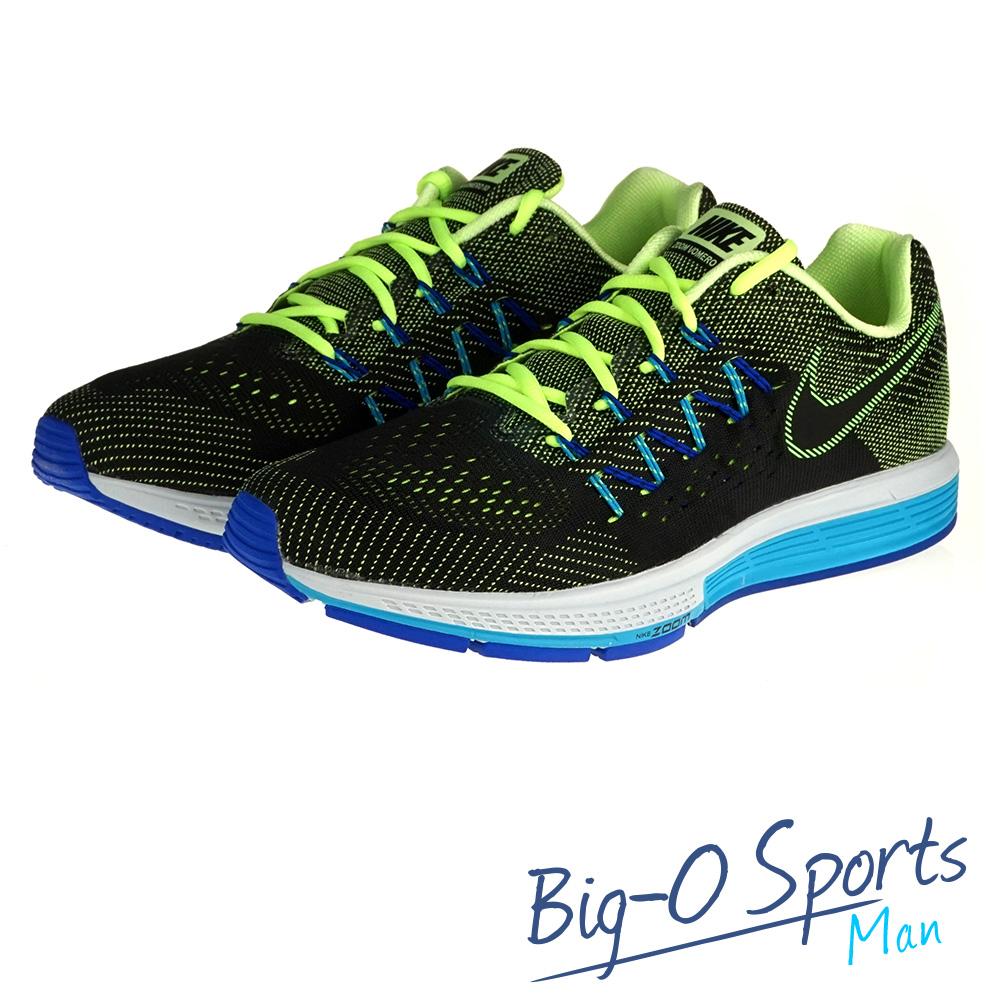 特價促銷款 NIKE 耐吉 NIKE AIR ZOOM VOMERO 10 運動休閒鞋 男 717440301  Big-O Sports