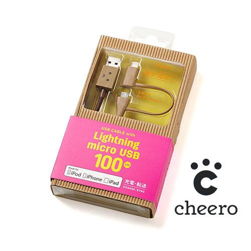日本cheero阿愣 Lightning & MicroUSB 2合1 充電傳輸線(100公分) 蘋果原廠MFi認證