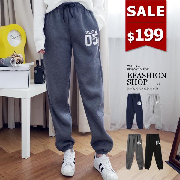棉褲-字母05厚棉刷毛縮口棉褲-eFashion 預【E16300177】