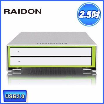 RAIDON 銳銨 GR2660-B3 2.5吋 USB3.0 2bay 2.5吋磁碟陣列設備(和順電通) [天天3C]