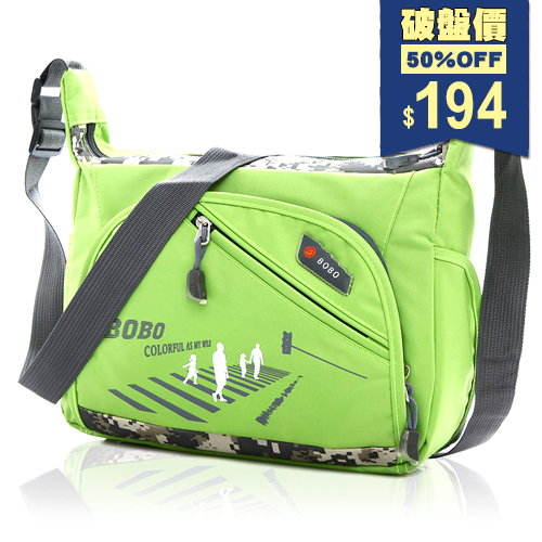 ( 包飾衣院 shape ) 中性潮流休閒斜背包。/多功能肩背斜背包【G1011】現貨+預購