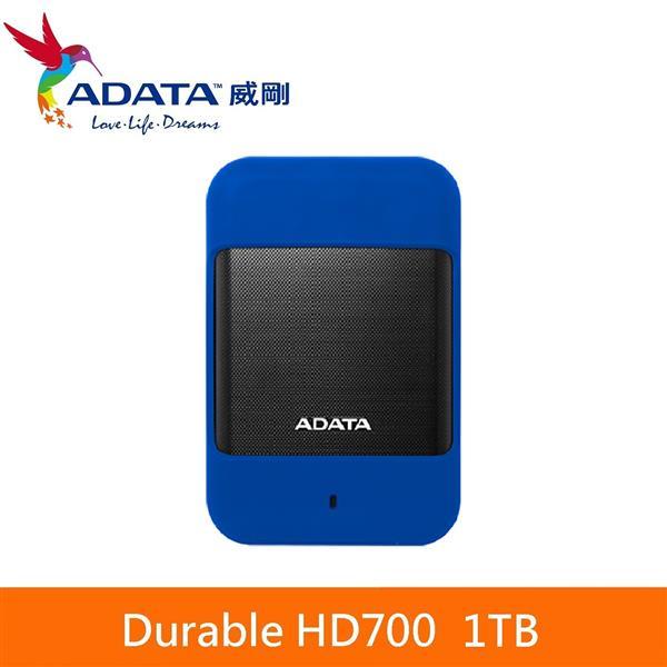 威剛 ADATA 外接式硬碟 HD700  1TB USB3.0 2.5吋軍規防震硬碟 藍