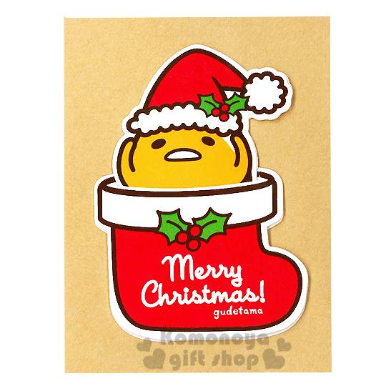 〔小禮堂〕蛋黃哥 造型聖誕卡片《S.紅白.聖誕襪.戴聖誕帽》附信封