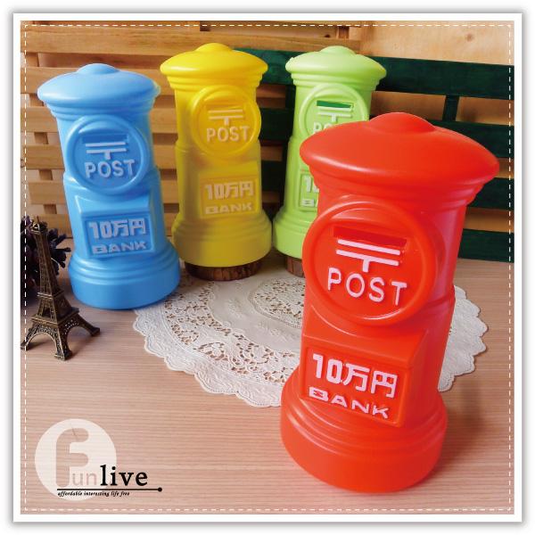 【aife life】郵筒存錢筒-大/英國郵筒/英倫風造型郵筒/生日禮物/交換禮物/過年/存錢罐/撲滿/贈品禮品