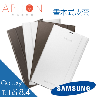 【Aphon生活美學館】Samsung Galaxy  Tab S 8.4  書本式皮套