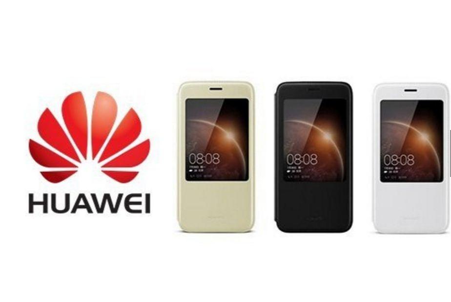 原廠皮套 華為 HUAWEI G7 Plus/G8 視窗側掀皮套/手機殼/保護套/側翻皮套/手機皮套【馬尼行動通訊】