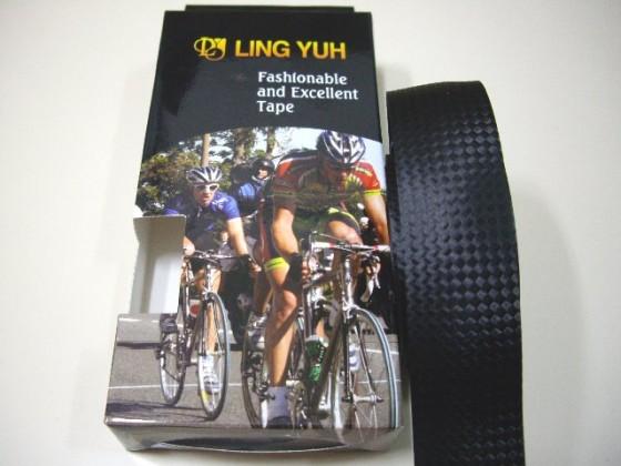 LING YUH跑車車手把帶 台灣製造 PU材質 仿碳纖塗裝 黑色 精美盒裝《意生自行車》
